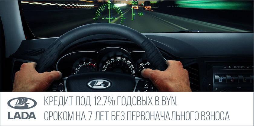 Возьму авто в кредит г краснодар